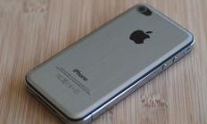 Sasis metal untuk iPhone